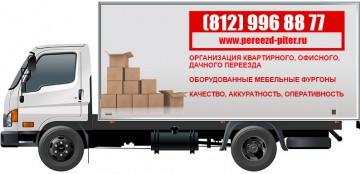 Мебельный фургон с гидробортом «hyundai hd78″