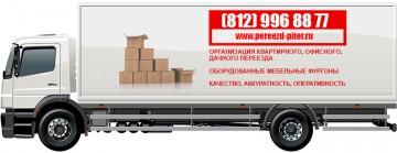 Мебельный фургон «mercedes benz atego»