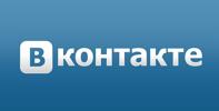 Переезд офиса компании ВКонтакте